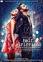 half girlfriend 2017